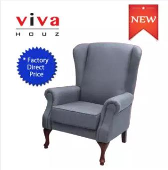 Asda Wing Chair - Seat System High Density Padded