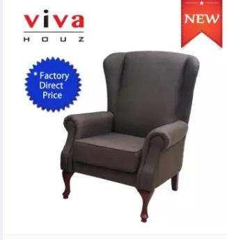 Asda Wing Chair