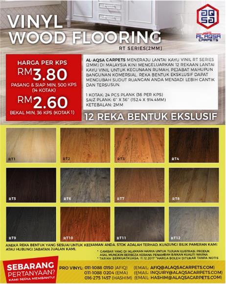 Vinyl Wood Flooring - Lantai Kayu Vinyl
