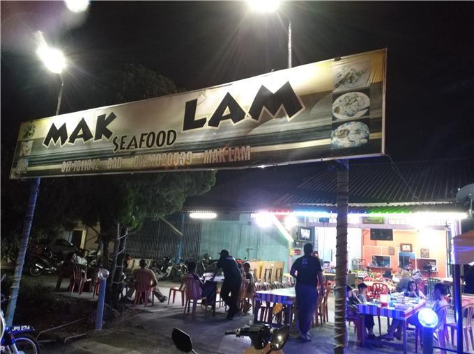 Restoran Mak Lam