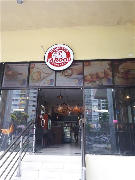 Big Brand - Middle East Fast Food