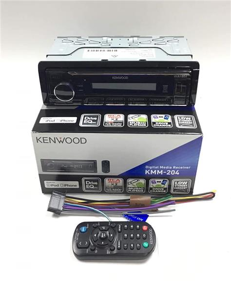 Kenwood Car Audio on Invaber - Intuitive User Interface Easy